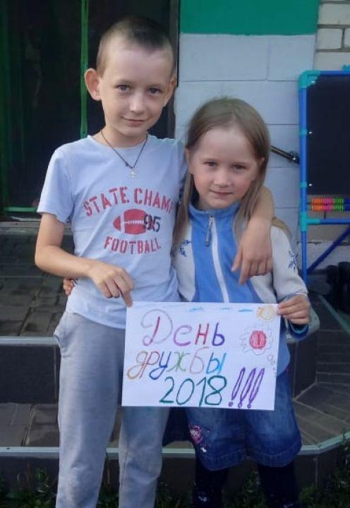 Юлия Германовна Скурихина