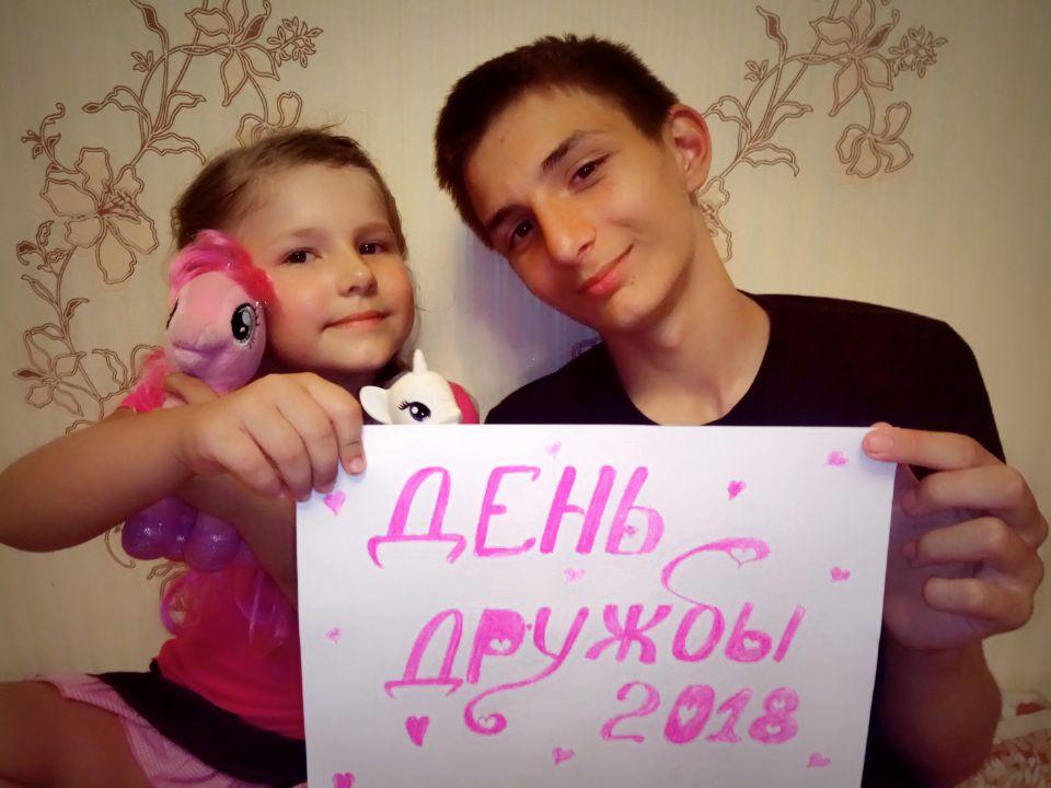 Дарья Павловна Манойлова