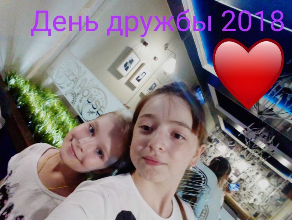 Анастасия Юрьевна Зайцева