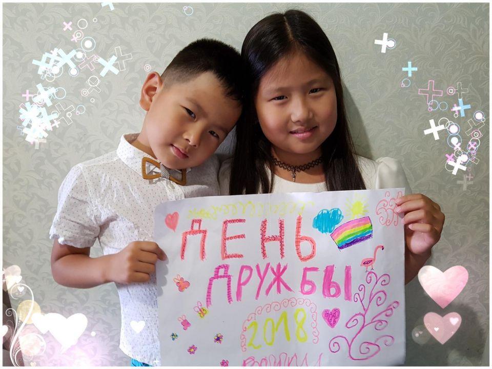 Алина Артуровна Пак