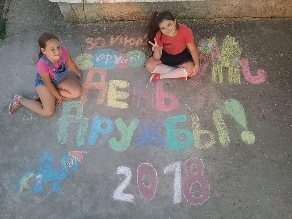 Анифе Сеяровна Умерова