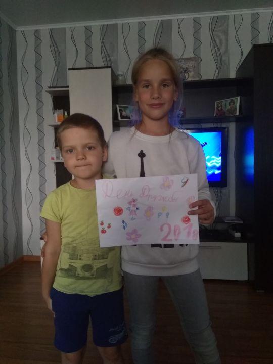 Кира Дмитриевна Бородина