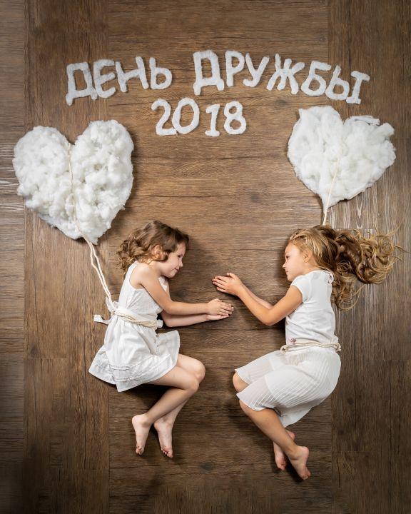 Подгорная Денисовна Диана