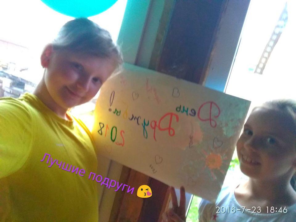 Марина Золотухина Поскидова и Полина