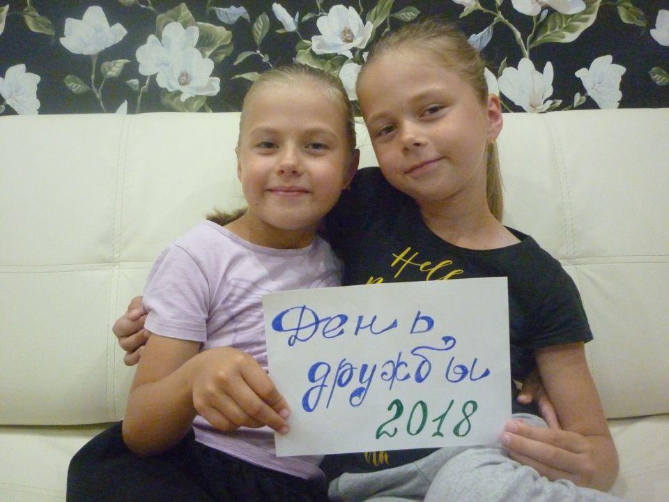 Светлана Евгеньевна Мехаева