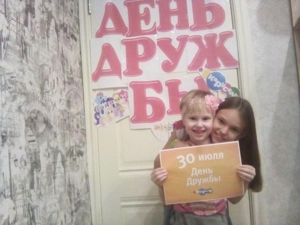 Владлена Юрьевна Рослова
