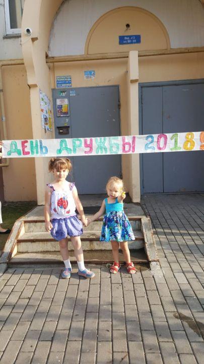 София Михайловна Пригородова