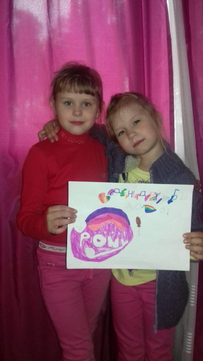 Лена Андреевна Морозова