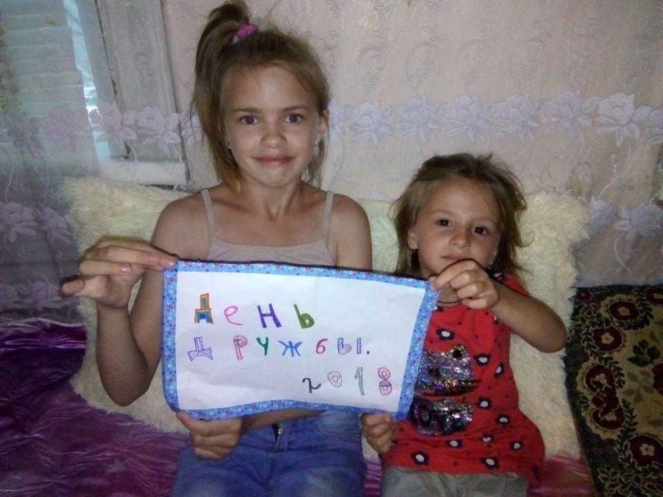 Алёна11 и София6