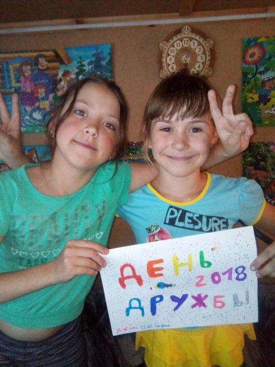 ЕваНеберекутина2010