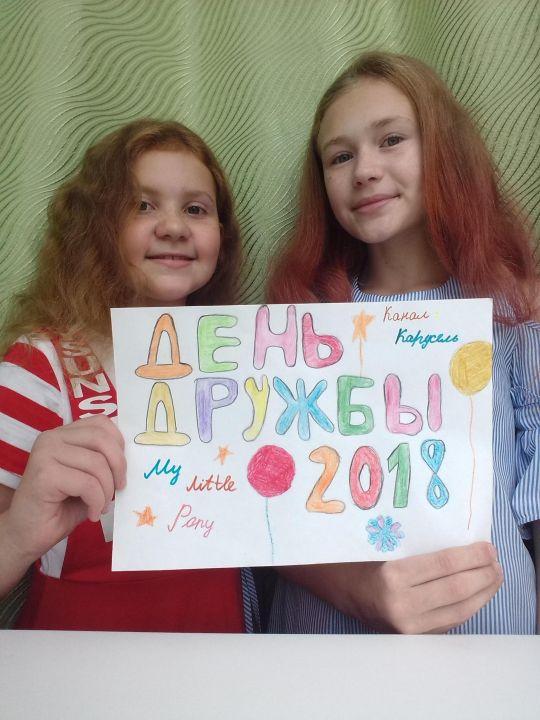 AlisaK-2006