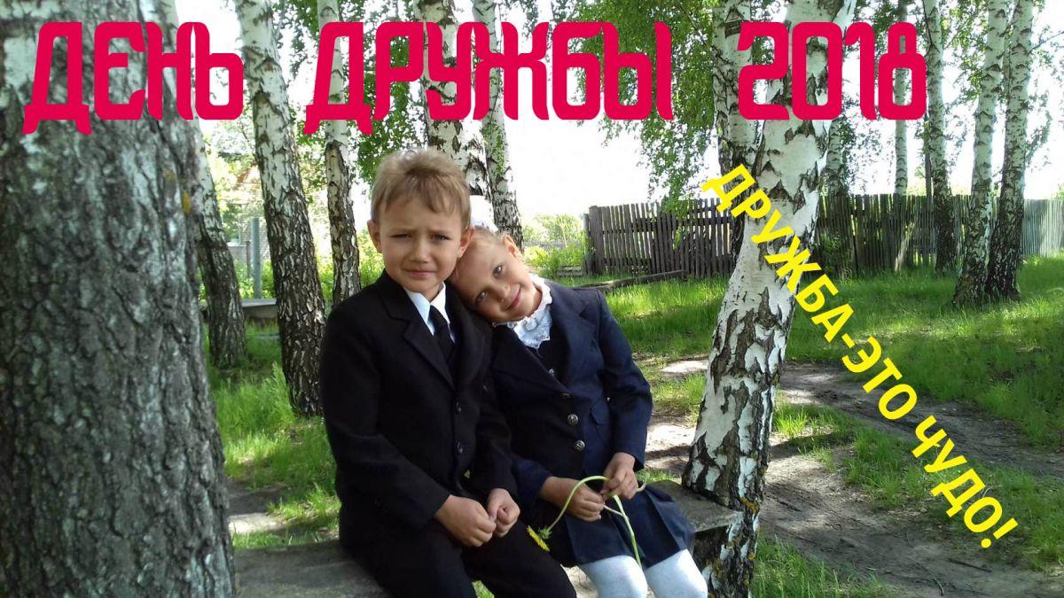Танюшка2109