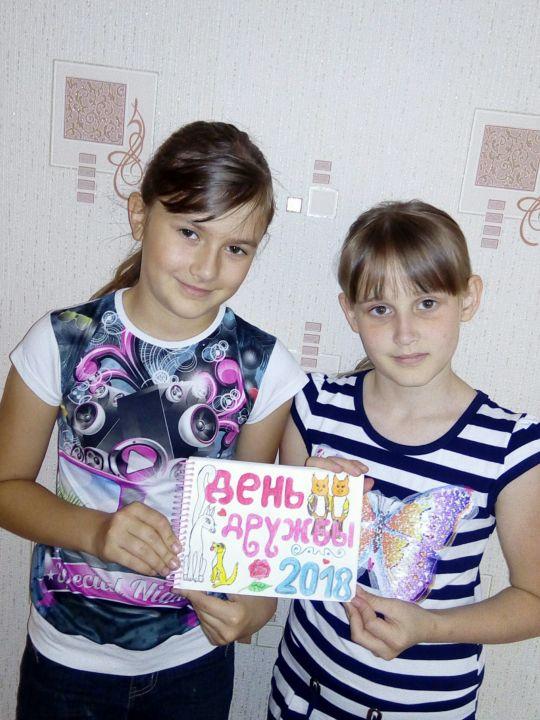 Vika/2007