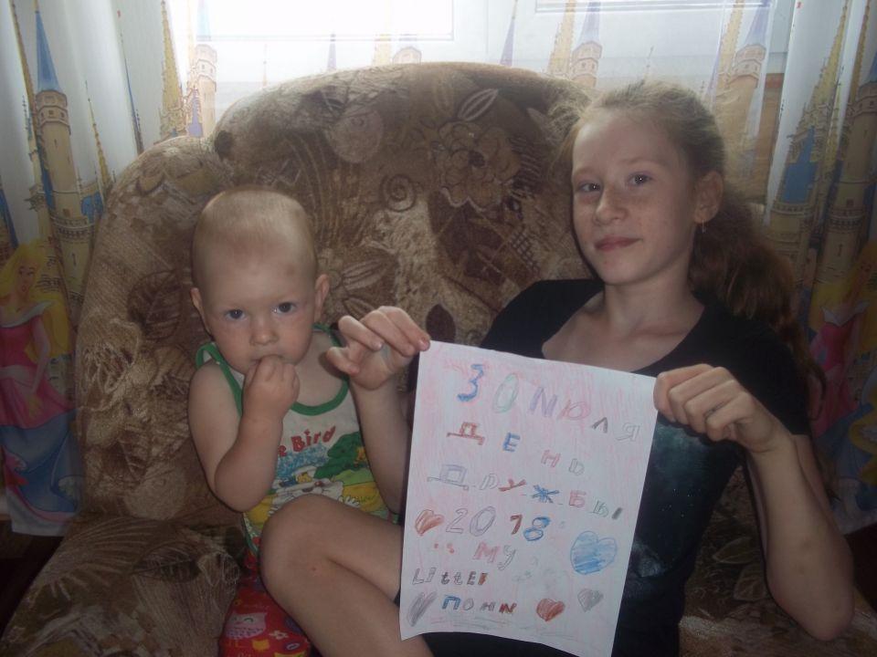sasha_Rozvezeva