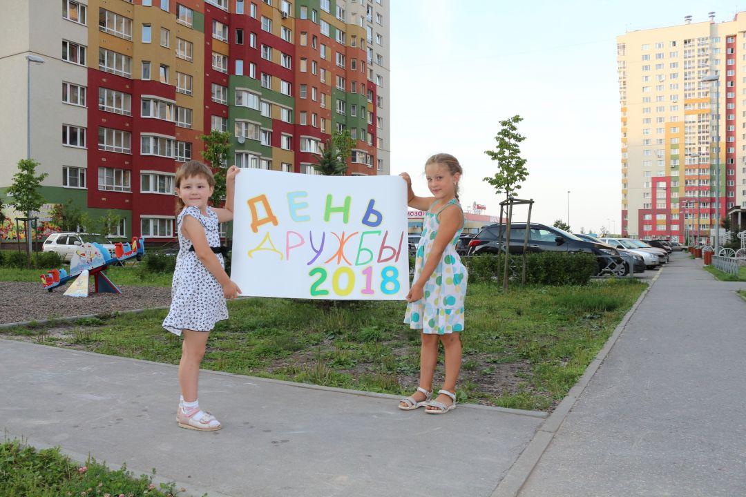 Елена Kovaleva