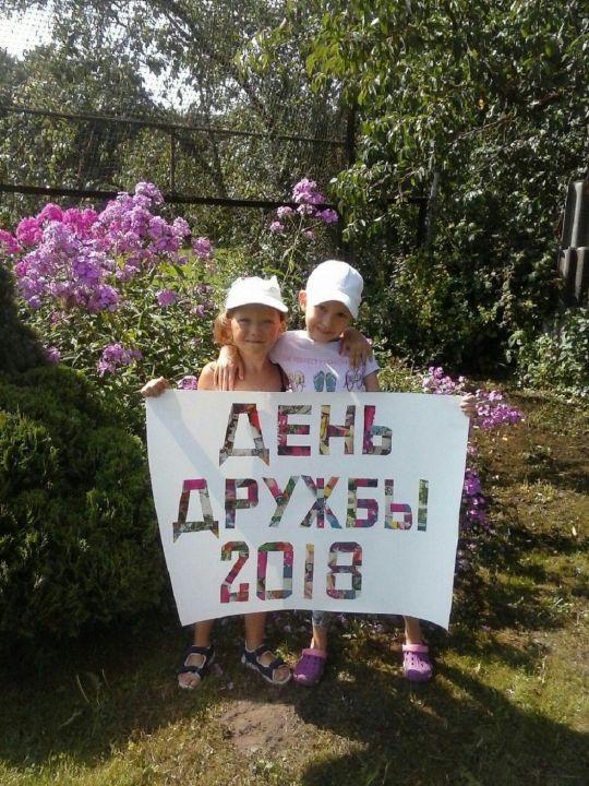YuliyaStruchalina