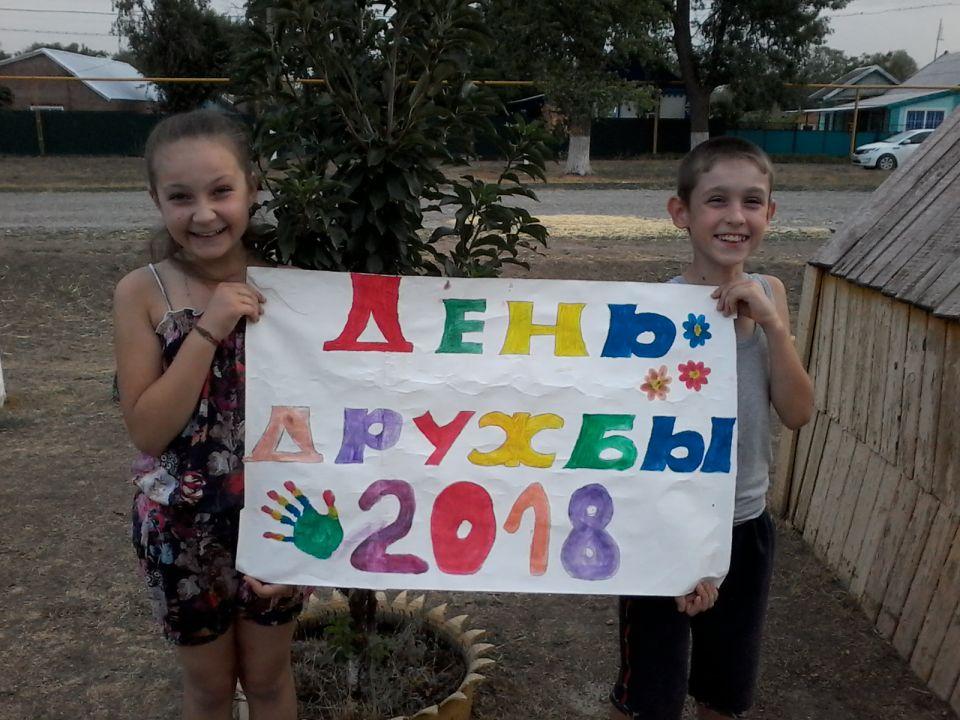 алина климова2007