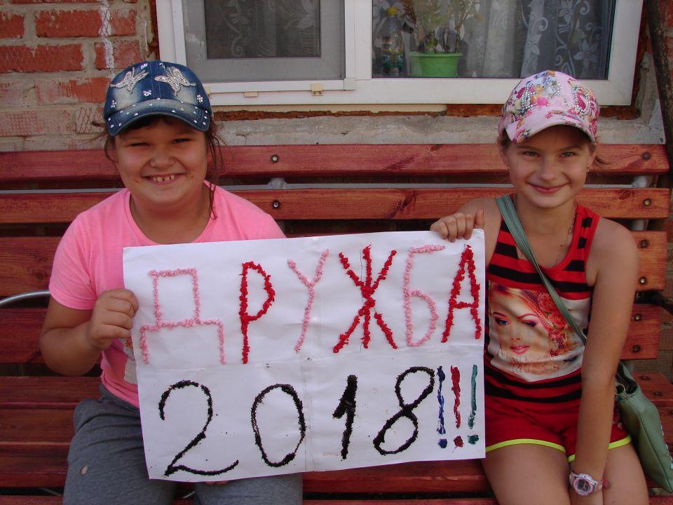 Katerinka2805