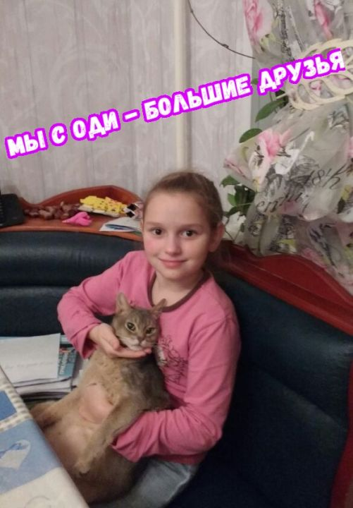 Шутова Таисия Владимировна