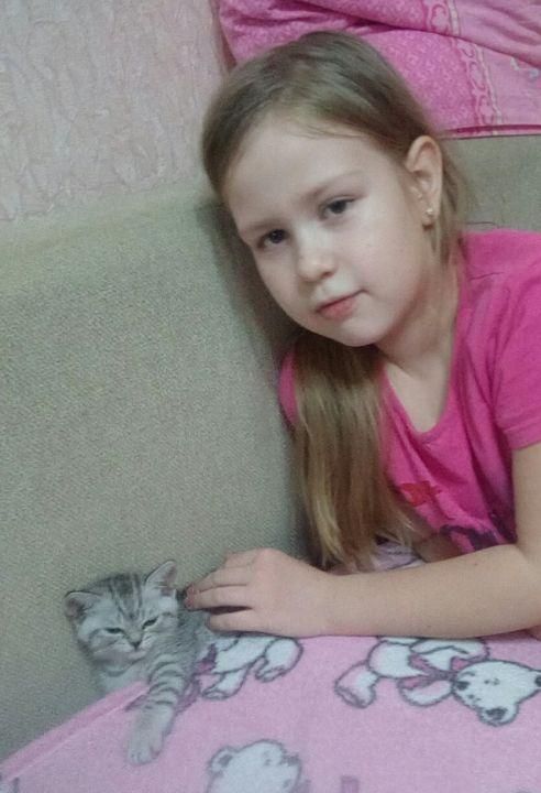 Митютько Кристина Андреевна