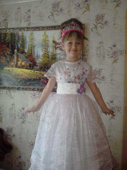 Ольга Валерьевна Левина