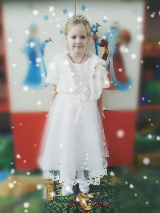 Кристина Александровна Леонова