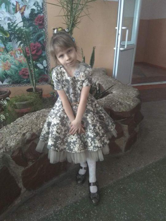 Алиса Александровна Тимохина