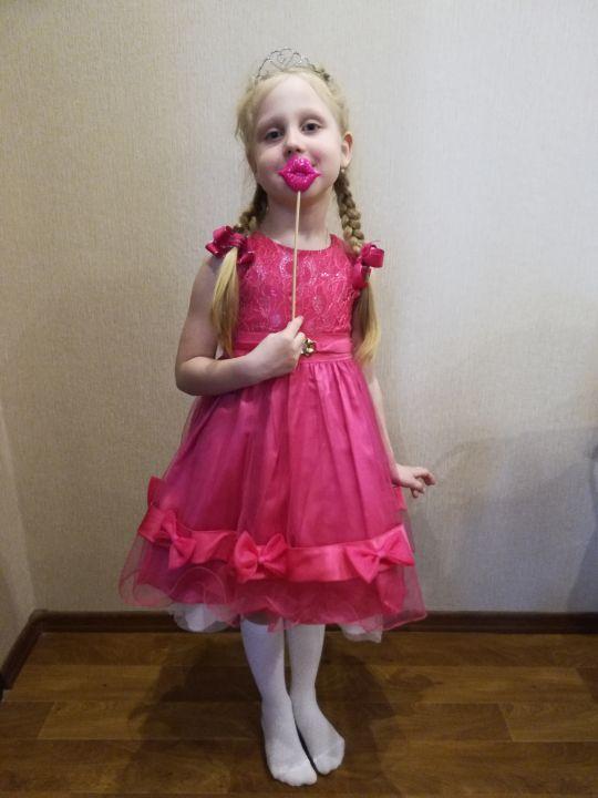 Дарья Сергеевна Меркулова