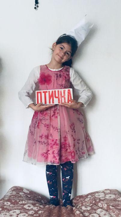 Ева Максимовна Азарова