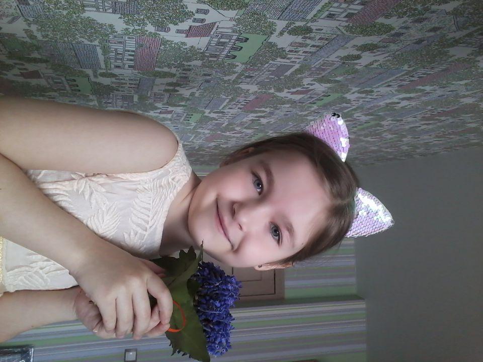 Алиса Романовна Незь