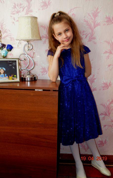София Евгеньевна Мезина