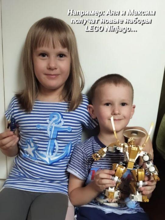 Аня и Максим Пестряковы