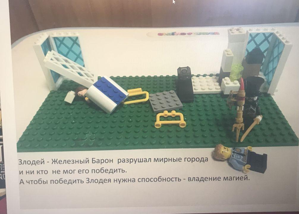 Артём Олегович Бартов