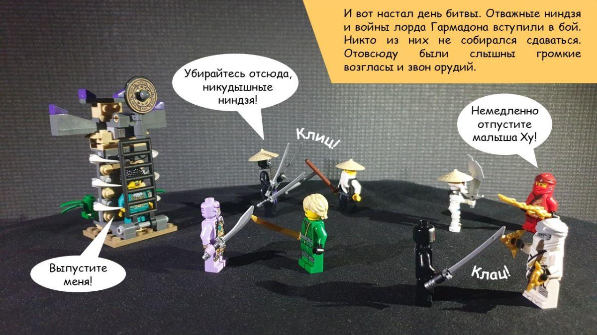 Виталий Львович Бровко
