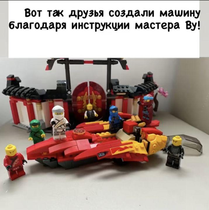 Вова Евгеньевич Верт