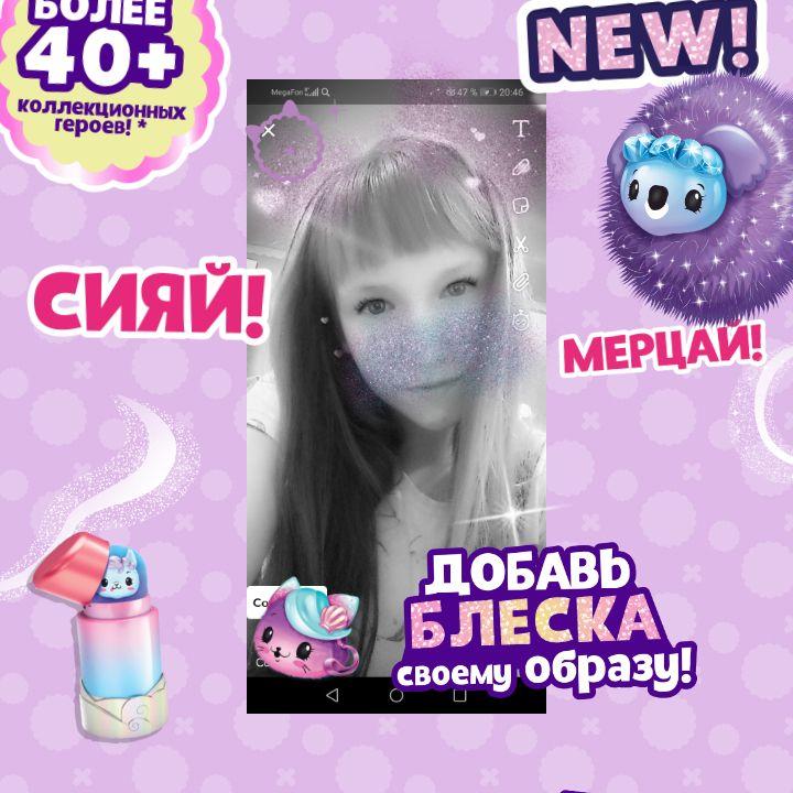 Валерия Сергеевна Гуринова