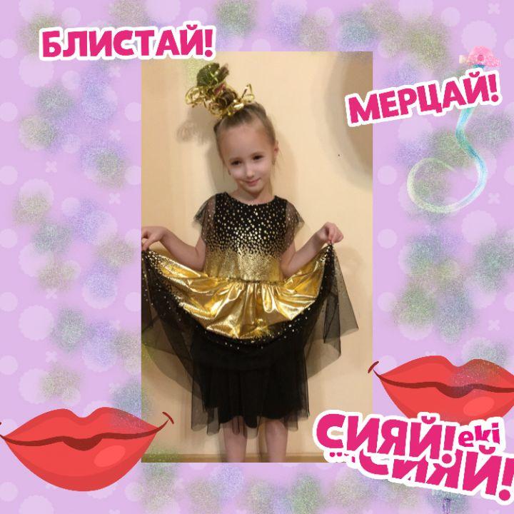 Елизавета Олеговна Самарина