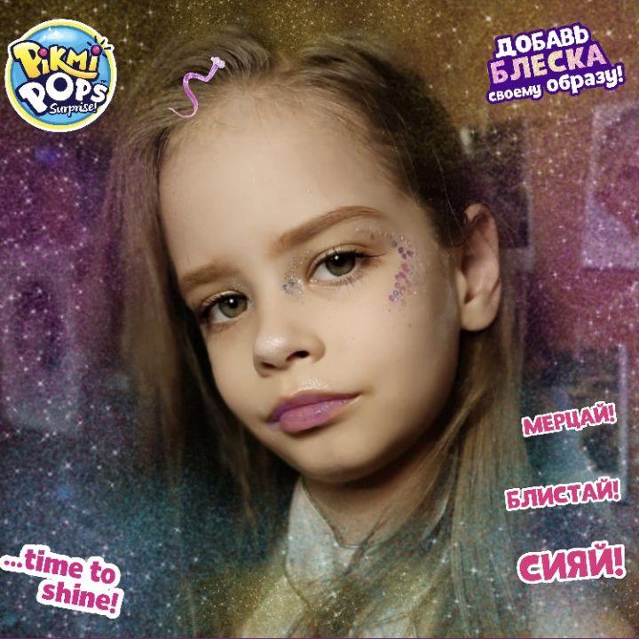 Александра Николаевна Кулябина