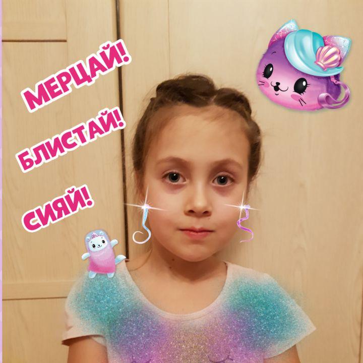 Ева Любимова