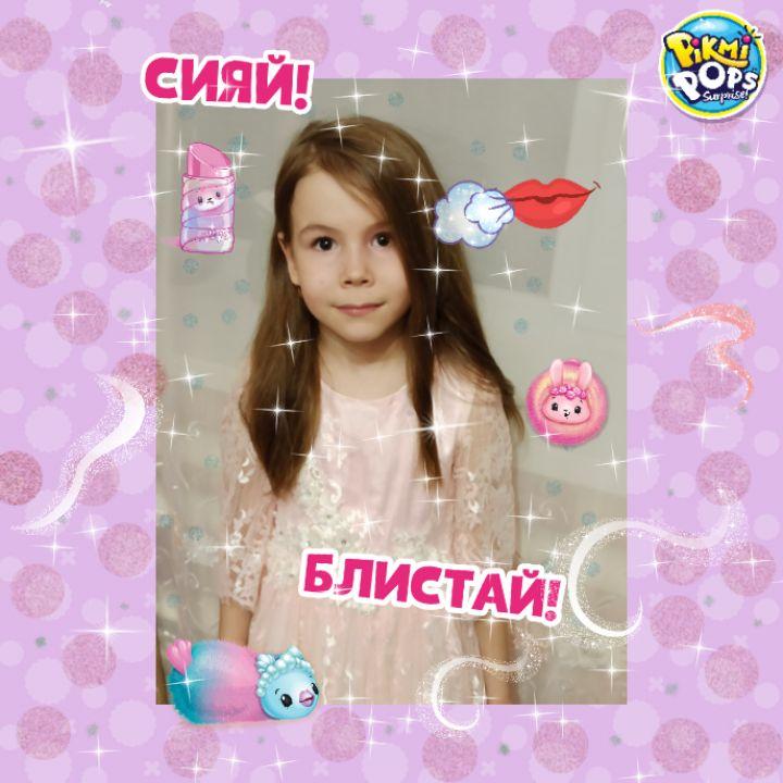 Алёна Сергеевна Гукова