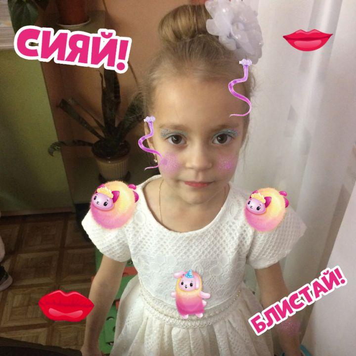 Анна Андреевна Широкова