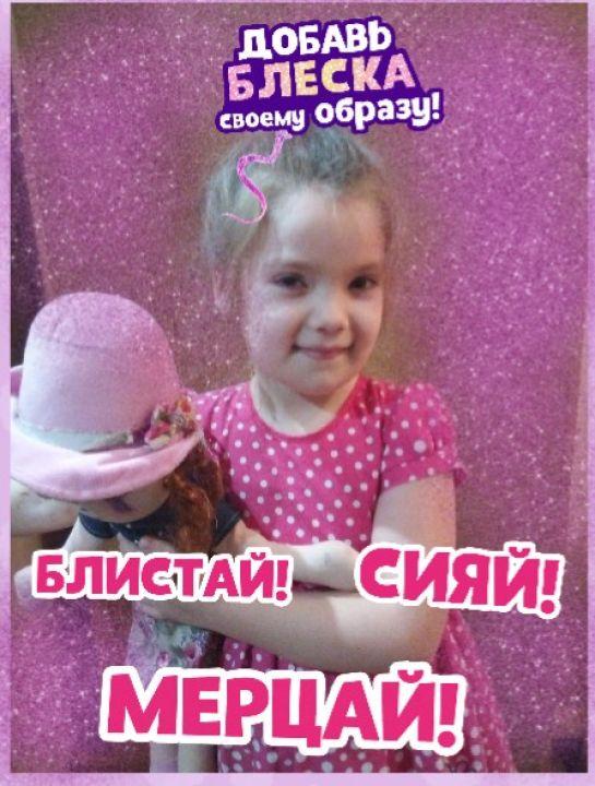 Катерина Евгеньевна Гавриленко