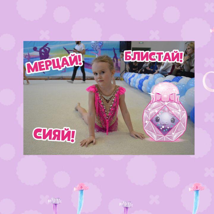 Дарья Дмитриевна Гудовских