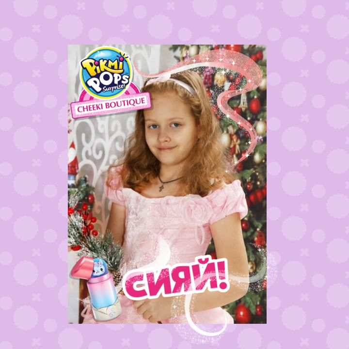 Варвара Сергеевна Котенко