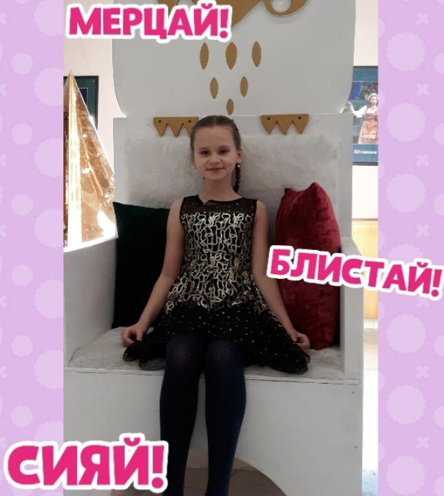 Стелла Денисовна Будыкина