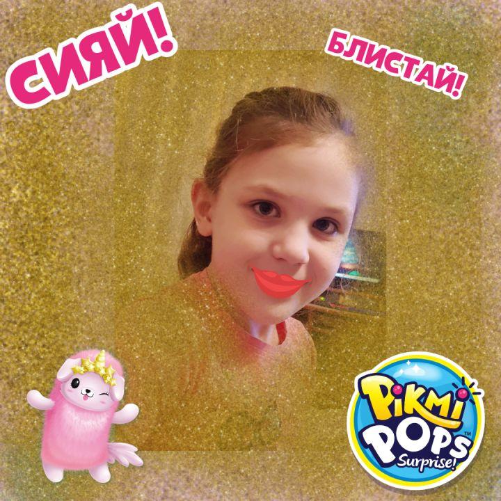 Арина Николаевна Анохина