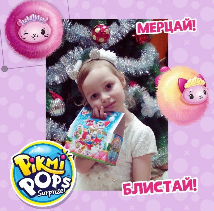Элина Хавизовна Умрилова