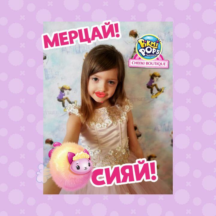 Ульяна Васильевна Степанова