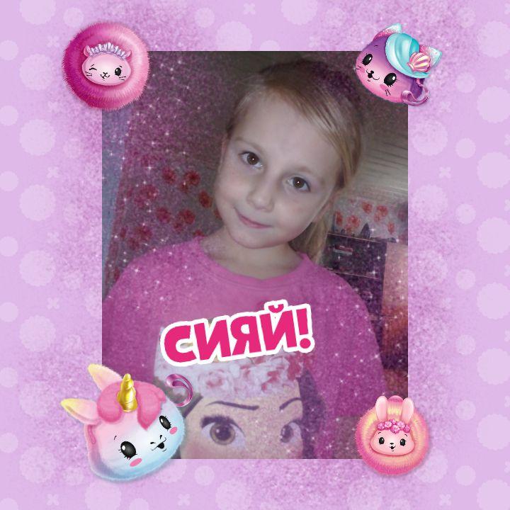 Валерия Александровна Рахманова