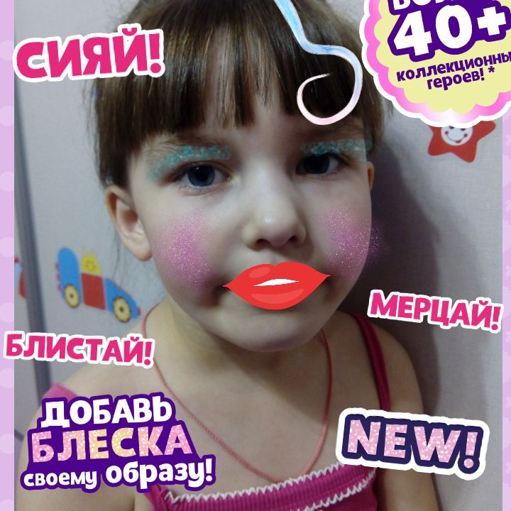 Валентина Александровна Богдановская